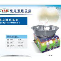 供应YB-480燃气棉花糖机
