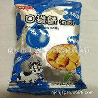 台湾进口 布诺口袋饼干 鲜奶味 一袋30g 一件10斤