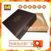 高档皮盒定做 香港尊宝堂皮盒 PU料皮革盒 保健品大牌包装设计