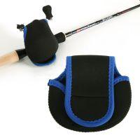 爱路亚渔轮包 水滴轮包 渔具配件 护轮包 弹性轮包 工具批发 热销