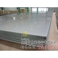 1060光亮铝板 1A85环保铝板 冲压铝带