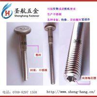 不锈钢螺丝,紧固件,不锈钢螺栓,标准件,不锈钢螺钉