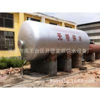 无塔供水设备 压力罐开源服务热线:15890361915