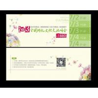 东莞门票印刷制作 广洲旅游票印刷制作 深圳入场券印刷制作