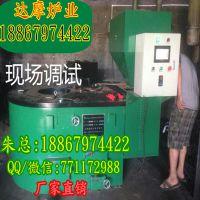 小型熔铝炉 燃煤熔铝炉 生物燃料熔铝炉 压铸炉 秸秆炉