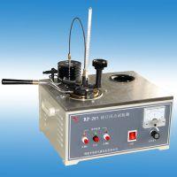 供应鹤壁瑞普仪器—RP-261 闭口闪点试验器 马丁闭口闪点测定仪