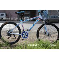 供应26寸铝合金山地自行车碟刹喜玛诺变速批发厂家直销
