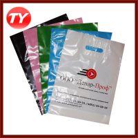 厂家批发定做精品服装店塑料袋子 礼品包装袋 胶袋购物手提袋