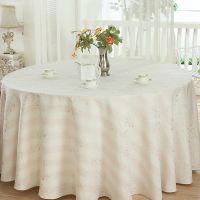 酒店用品批发  专注婚庆餐厅涤纶提花桌布面料 尺寸可定制