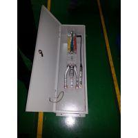 供应母线槽插接箱2