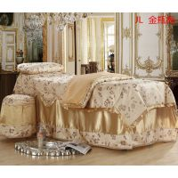 美容床罩四件套美体按摩贡缎提花美容院床罩床上用品批发可定做