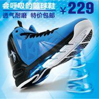 乔丹篮球鞋大码官方正品批发减震潮流男式休闲运动鞋OM4330193