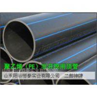 河北PE给水管,DN20-DN1200塑料管材管件