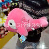 韩国娃娃订单出口多色卡通毛绒鲸鱼玩具公仔儿童礼物新年礼品批发