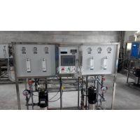 莱阳全自动标准配置—食品加工专用1.5吨水处理设备