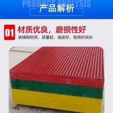 FRP玻璃钢方管 30*80*3 户外广告牌防腐支撑型材 河北华强
