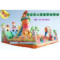 河北邯郸熊出没120平充气大滑梯大攀岩预算一下多少钱