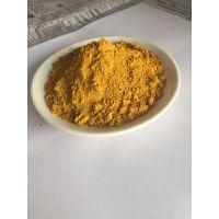 美术颜料用铁黄,氧化铁黄厂家,河北氧化铁,美术颜料专用色粉