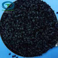 改性塑胶原料PET 增强阻燃PET 耐候高刚自息 加纤15% PET301-G15