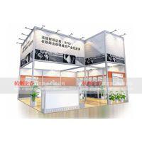 铝型材特装展台出租布展,展览发光背景墙灯箱