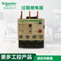 正品施耐德热继电器LRD14C 7-10A 热过载继电器LRD14C