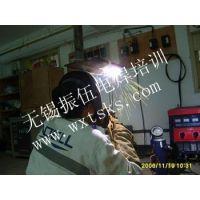 无锡新区梅村哪里有报名培训电工的