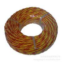 瑞蕊RVS型 铜芯 聚氯乙烯绝缘(绞型)软电线电力电缆