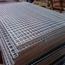 旺来热镀锌格栅 不锈钢格栅板 不锈钢网格板价格