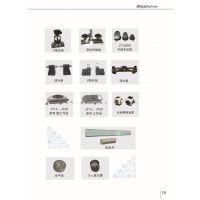 供应新天光学仪器配件 显微镜 投影仪 光学计(端度测量仪器)