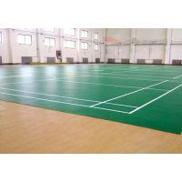 PVC球场(图),PVC篮球场材料批发,PVC