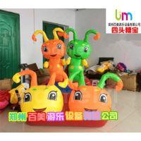 贵州毕节广场亲子充气电瓶车,彩灯喜洋洋气模电动玩具车