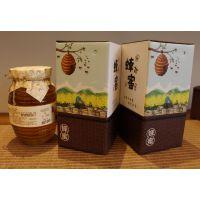 供应2017创意蜂蜜礼品盒制作设计