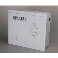 安徽千亚电气有限公司(在线咨询)|光纤入户箱|家用光纤入户箱