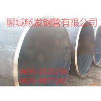 20#无缝管|Q345B无缝钢管|45#钢管|大口径无缝钢管 - 无缝钢管厂家