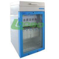 青岛路博厂家直销水质快速分析仪LB-8000等比例水质水质采样器