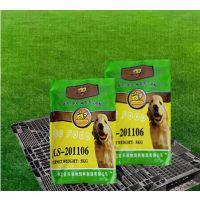 QLS-201106幼犬、孕犬、哺乳犬专用粮,全乐宠物干粮
