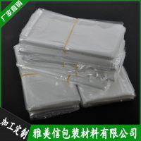 环保POF热收缩袋 收缩膜量大优价 纸盒包装膜 POF热塑袋厂家