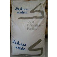 PC/PBT 1731-WH9G145基础创新塑料(美国)