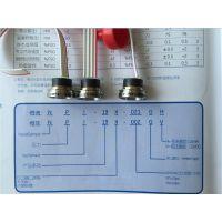 美国GE Nova高压7Mpa海水测量耐腐蚀压力传感器NPI-15A-702AH
