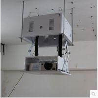 晶固JG255超薄投影机盒式电动升降器/26CM投影仪器盒式天花吊架/升降台