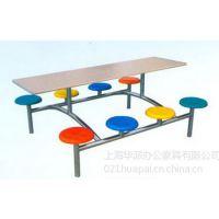 供应上海餐桌椅价格,折叠式餐桌椅批发,多人餐桌椅厂家直销