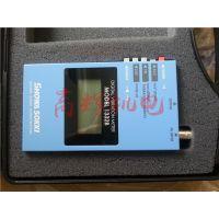 代理原装正品日本昭和测器振动计1332B 小型携帯振動計