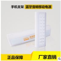 吸盘式充电宝 蓝牙音响电源 音箱充电宝 多功能充电宝