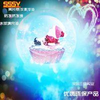 SSSY入油水晶球 礼品,液体工艺品 赠品 玩具填充油品质保证