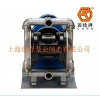 供应上海边锋固德牌电动隔膜泵DBY3-25AFFF不锈钢材质耐酸碱溶剂