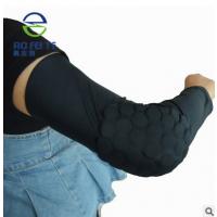 运动篮球护臂 加长弹力护肘套 蜂窝式设计护肘 厂家护肘批发OEM