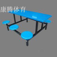 拱北中学食堂餐桌椅 珠海玻璃钢餐桌批发 款式颜色均可定做康腾体育