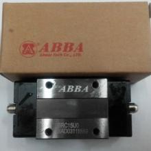 在线售ABBA台湾BRH30B(BRC30-R0)滑块