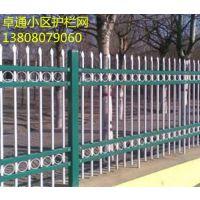 成都小区护栏网,成都小区锌钢护栏网,成都护栏网价格,成都护栏网厂家