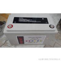 索润森蓄电池SAL12-33 12V33AH最新报价